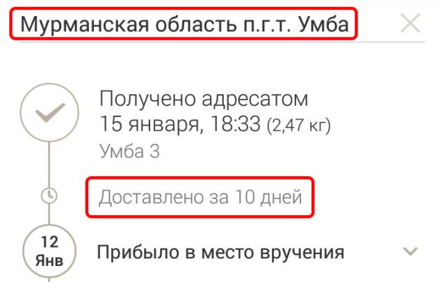 dostavka13