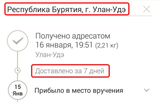 dostavka28