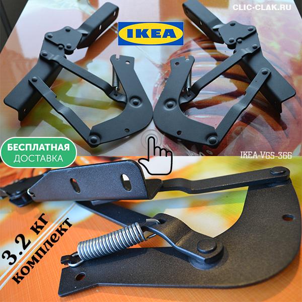 Купить механизм клик кляк для дивана икея Бединге IKEA Bedinge nsm