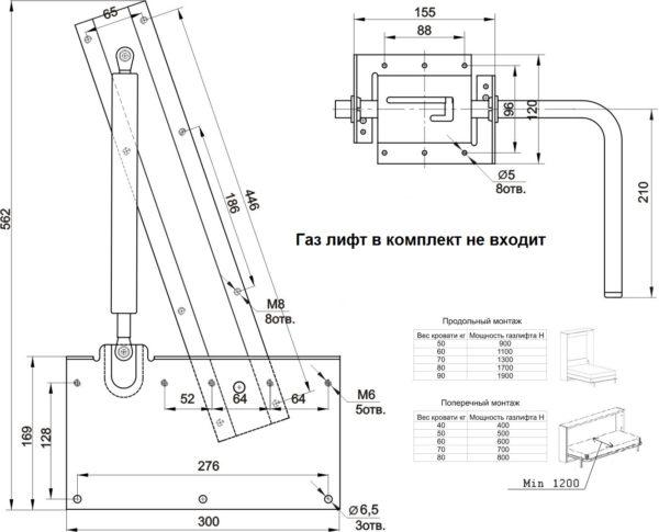 механизм 582 кровать невидимка