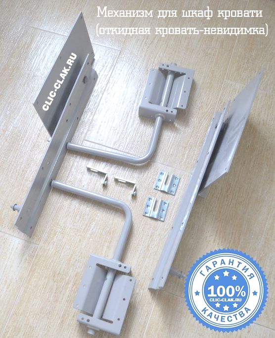 шкаф кровать невидимка своими руками механизм 582 монтаж схема присадка смарт бед