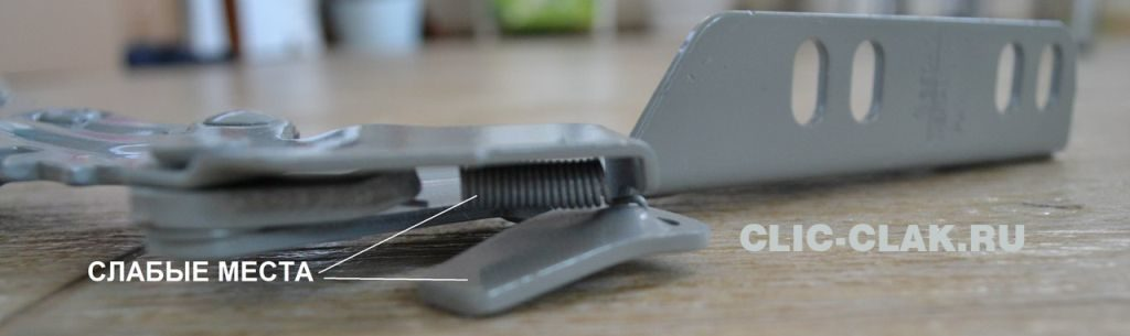 VGS-366 механизм для дивана книжка клик кляк nsm малый купить