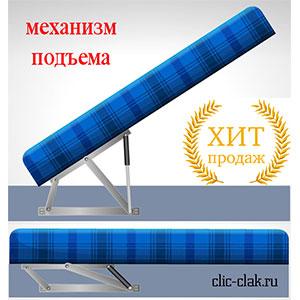 купить подъемный механизм для кровати с газ-лифтами, дивана или тахты ОЗМФ Комкор МПК 500 559 503