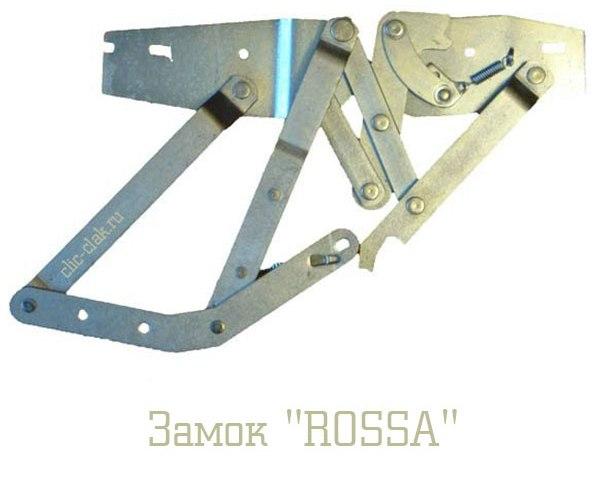 купить Механизм трансформации для дивана книжка замок Росса-2 ROSSA